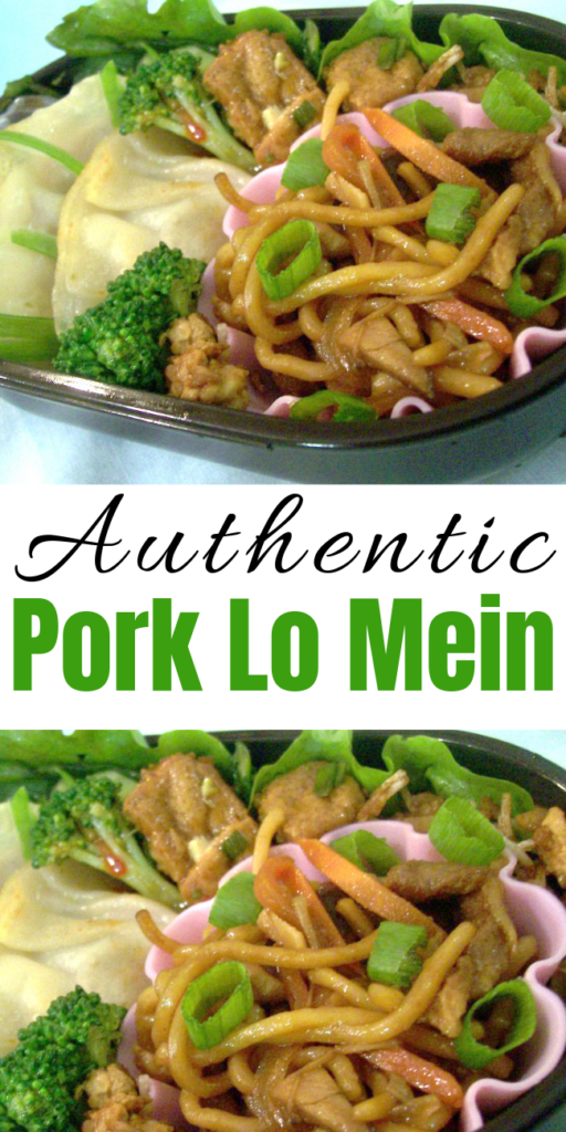 Authentic Pork Lo Mein Recipe - If you love Lo Mein and want to make an authentic Chinese recipe for it, then this is it! You can find the noodles in your neighborhood Asian Market and maybe in the International section of your local supermarket. #pork #porklomein #asianfood #recipe #sidedish