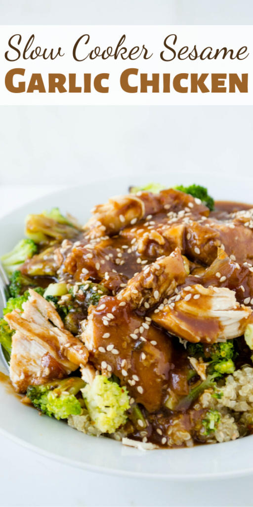 This slow cooker sesame garlic chicken reminds me of a teriyaki chicken dish that a local Hawaiian restaurant serves. But now when I have a craving, I can make this, and it's a lot cheaper too!