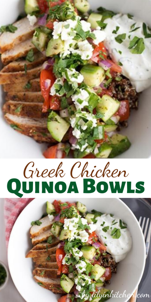 These Greek Chicken Quinoa Bowls are a quick and healthy meal to prepare for the family.  This dinner has it all – whole grains, vegetables, lean protein and a light yogurt sauce.